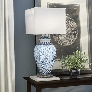 Ormonde 29.5 Table Lamp