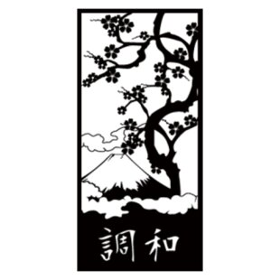 Japanese Harmony Wall Decal