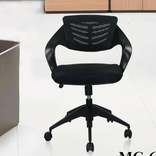 Urban Mesh Task Chair by Manhattan Comfort Bargain