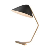 "Sigel 21.5"" Table Lamp"