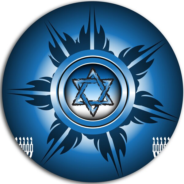 Designart Jewish Symbols Graphic Art Print On Metal Wayfair