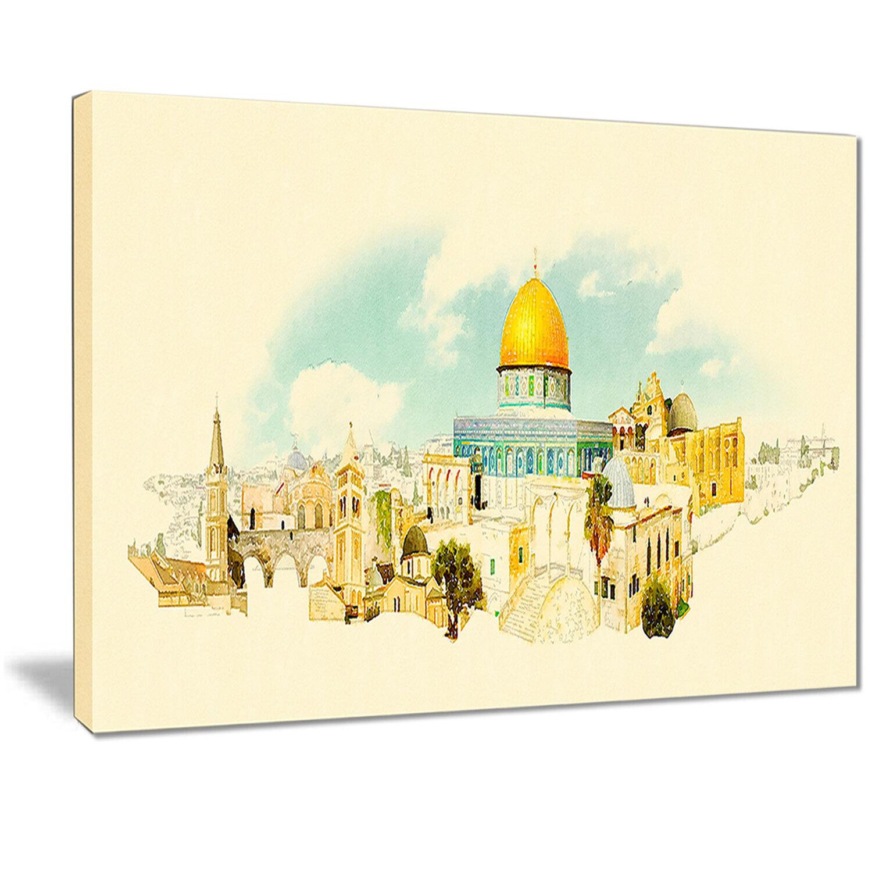 Jérusalem israël panoramique toile wall art encadrée imprimer