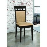 Upholstered Microfiber Dining Chair Wayfair