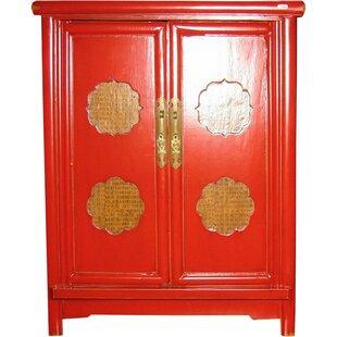 Abner 2 Door Cabinet by Bloomsbury Market