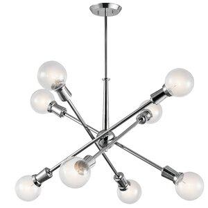 Lexington 8-Light Sputnik Chandelier