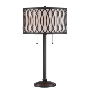 Radel 25.5 Table Lamp