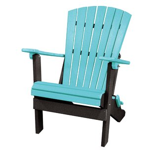 Carla Back Wood Folding Adirondack Chair