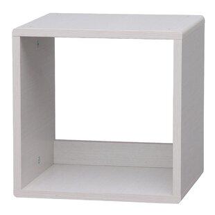 10 Inch Storage Cube | Wayfair