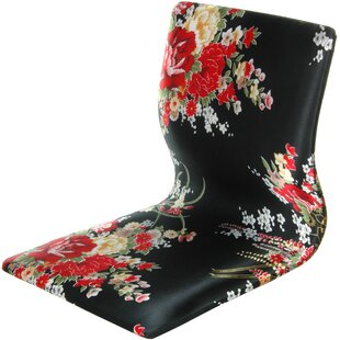 Christofor Hibiscus Meditation Fabric Lounge Chair by World Menagerie