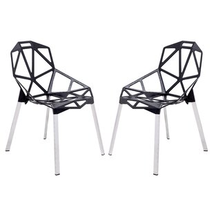 Dalton Modern Dining Chair (Set of 2)