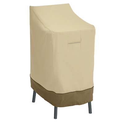 Freeport Park Donahue Water Resistant Patio Chair Cover
