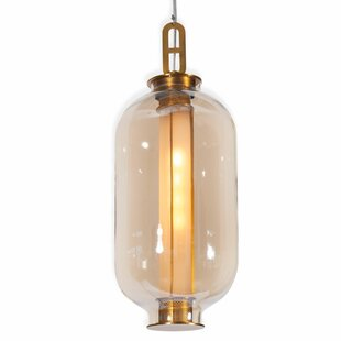 Mcclellan 1-Light Lantern Pendant by Brea..