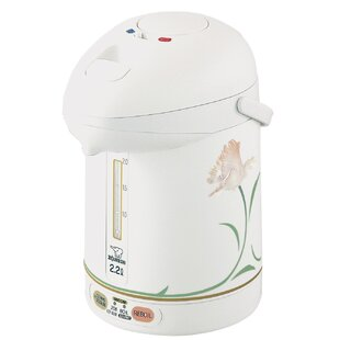 Micom 2.31-qt. Super Hot Water Pot