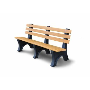 UltraSite Plastic Portable Bench
