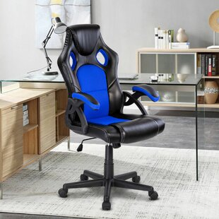 Symple Stuff Philippa Leather Office Chair