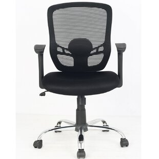 Read Reviews Bettye Mesh Task Chair by Latitude Run Reviews (2019) & Buyer's Guide