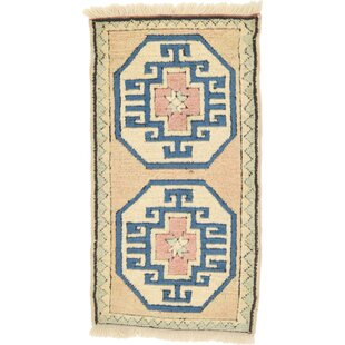 Reviews One-of-a-Kind Glenaire Hand-Knotted 1'8 x 3'2 Wool Peach/Cream Area Rug By Isabelline