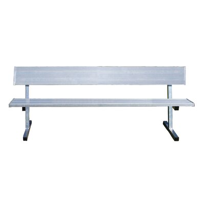 7.5′ Permanent Aluminum Players Bench Jaypro Sports
