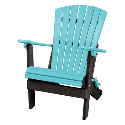 Fabulous Red Barrel Studio Carla Back Wood Folding Adirondack Chair Squirreltailoven Fun Painted Chair Ideas Images Squirreltailovenorg