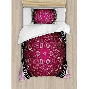 East Urban Home Classic Baroque Inspired Eastern Pattern with Renaissance Effect Duvet Set