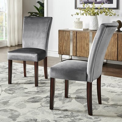 Upholstered Kitchen Amp Dining Chairs You Ll Love In 2019