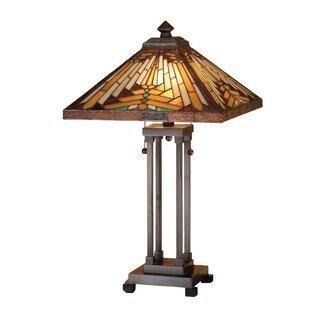 Ethen 24.5 Table Lamp