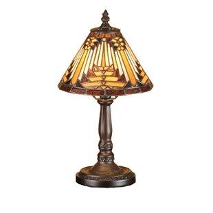 Ethen 14 Table Lamp