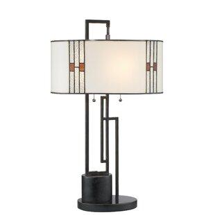 Montcalm 26 Table Lamp