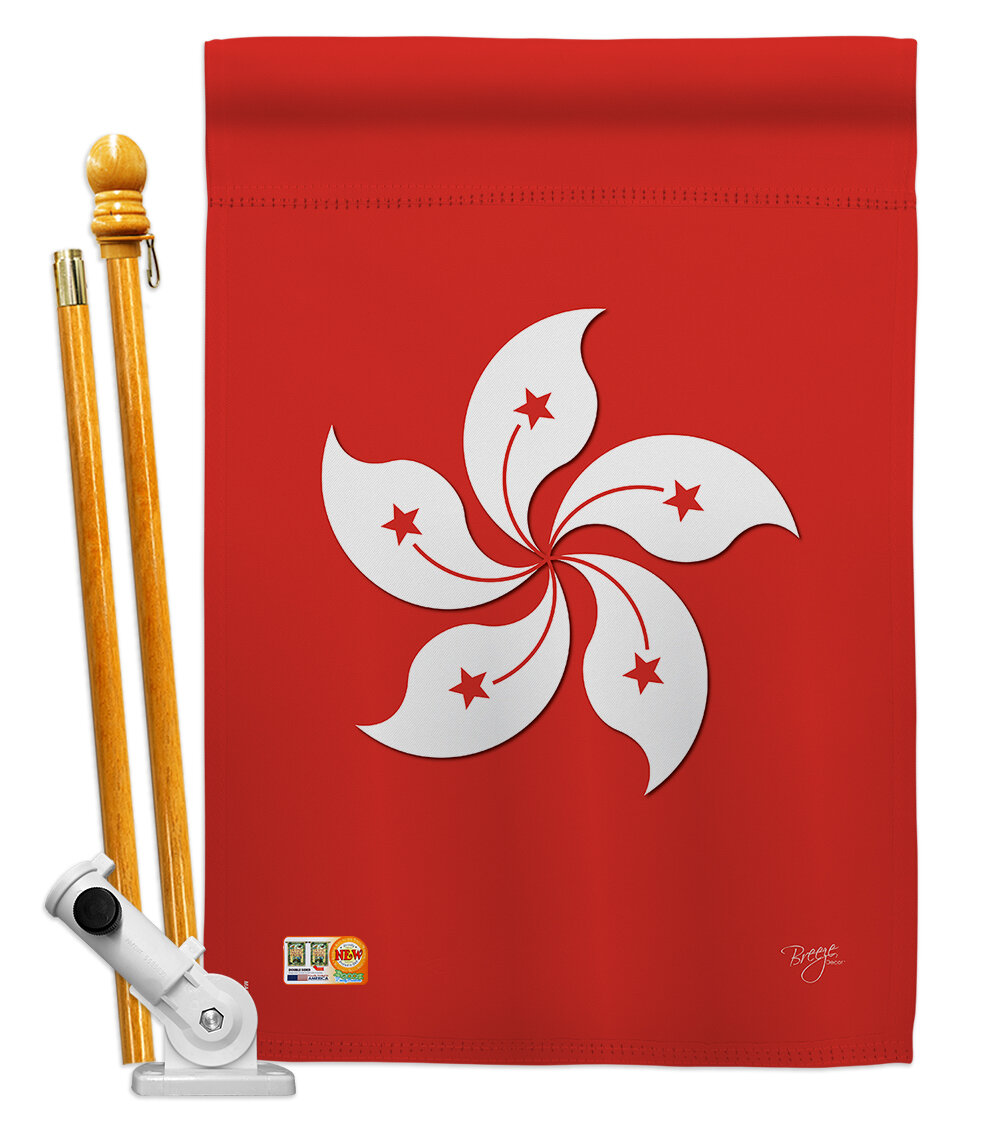 Breeze Decor Hong Kong Flags Of The World Nationality Impressions 2 Sided Polyester 40 X 28 In Flag Set Wayfair