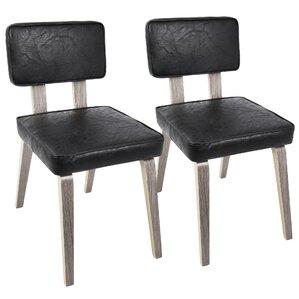 Mccullar Mid-Century Modern Upholstered D..