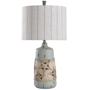Howland 31 Table Lamp