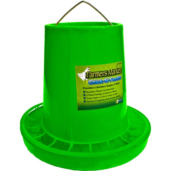 LITTLE GIANT HANGING POULTRY FEEDER AntiScratch Vane Minimize Spills Holds 11lbs