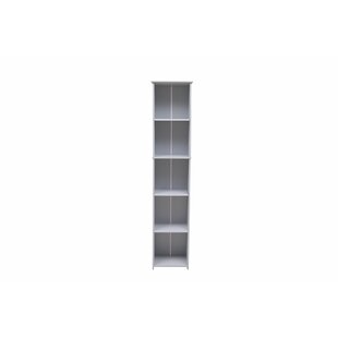 Frady 40cm X 189cm Free Standing Cabinet By Beachcrest Home