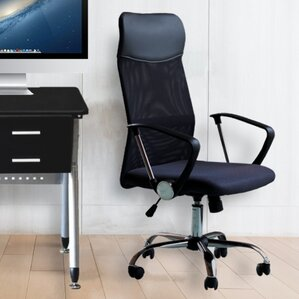 Fabric Office Chairs You ll Love   Wayfair. See Through Office Chairs. Home Design Ideas
