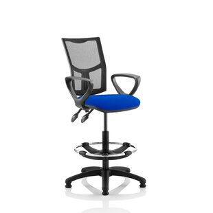 Discount Eclipse Office Chair