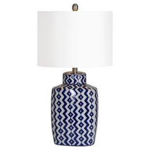 Coburn 26.5 Table Lamp