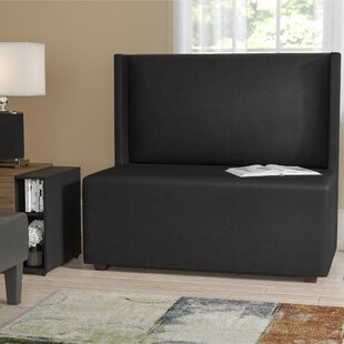 Amato Square Loveseat