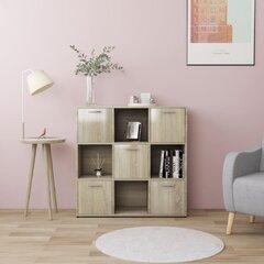 Door Equipped Vertical Or Horizontal Bookcases You Ll Love In 2021 Wayfair