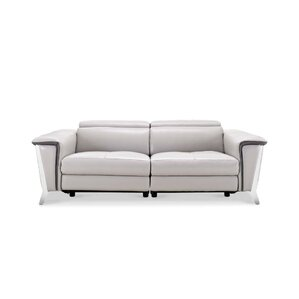 Wade Logan Baccus Leather Reclining Sofa