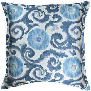 Gajam Decorative Euro Pillow (Set of 2)
