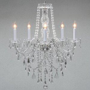 Hoffman 5-Light Crystal Chandelier