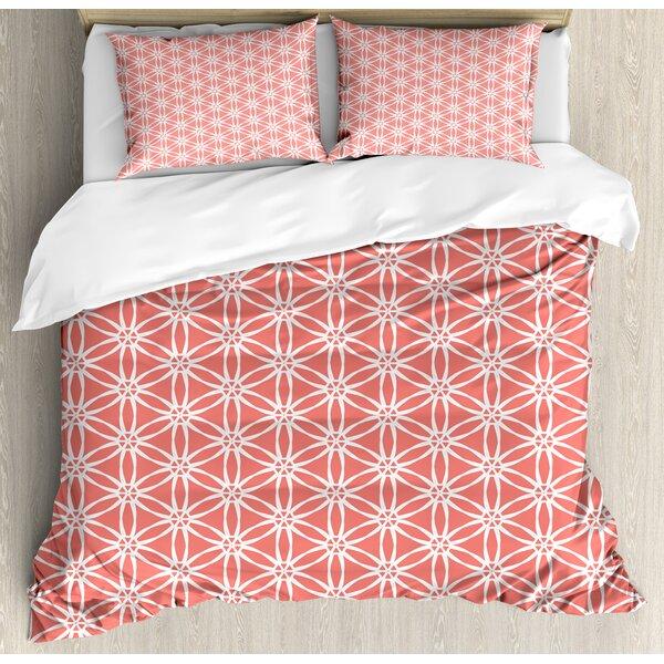 Ambesonne C Simplistic Linear Sunflower Tied Bound Crochet Damask Fl Lace Tiles Motif Duvet Cover Set Wayfair