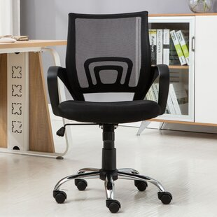 Mesh Task Chair by Famis Corp #2