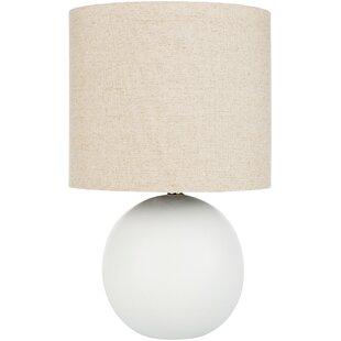 Gardendale 21.5'' Table Lamp