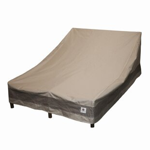 Freeport Park Wyrick Double Chaise Lounge Cover
