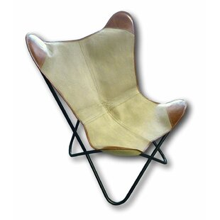 Gaen Patio Chair