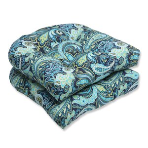 Pretty Outdoor Seat Cushion (Set of 2)