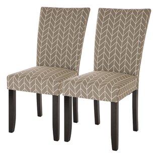 Ivy Bronx Albarado Herringbone Upholstered Dining Chair (Set of 2)