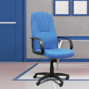 High-Back Executive Chair By Symple Stuff