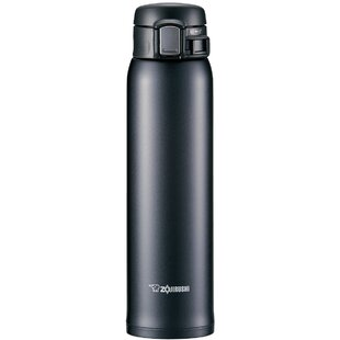 20 Oz. Vacuum Travel mug